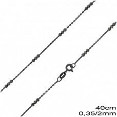 Ασημένια αλυσίδα φορσετίνα με μπίλιες διαμανταρισμένη μαύρη